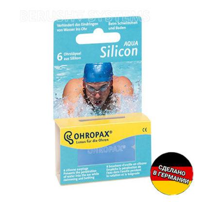 Беруши для плавания Ohropax Silicon Aqua