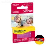 Беруши для сна Ohropax Silicon