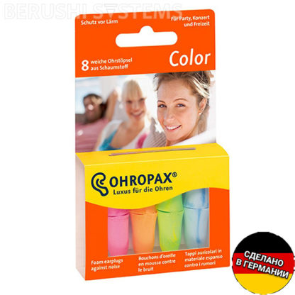 OHROPAX Color 8 шт.