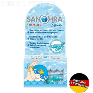 Sanohra Swim for Kids