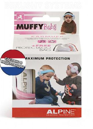 Наушники для детей ALPINE MUFFY BABY розовенькие