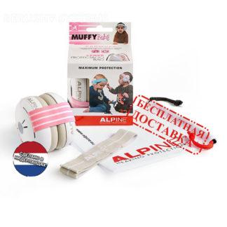 Наушники для детей ALPINE MUFFY BABY