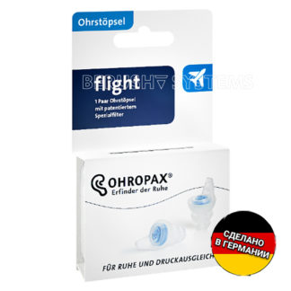 Беруши для самолета Ohropax Flight